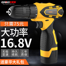 16 8V rechargeable impact drill hand power to drill lithium battery hand drill small pistol drill electric screwdriver home