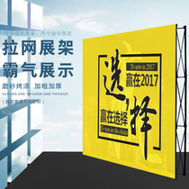 Thickened Iron NET exhibition frame exhibition advertisement check-in wall background wall activity signature Wall Folding frame Inkjet display frame