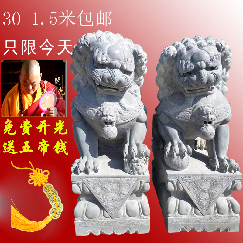 Bluestone lion a pair of door-to-door town house gate home marble cemetery sacrifice feng shui Han baiyu pieces