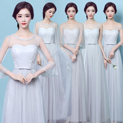 Bridesmaid Dresses long 2017 autumn winter new noble dress female party wear long sleeved dress Korean sisters