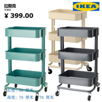 shenzhen Guangzhou Ikea to buy snooker trolley multi-color meal Ikea genuine purchase domestic purchase
