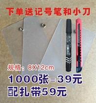 Logistics tag Hanging sign security su Tong Bai Tiu Yuxin Rombons Express Special 1-1