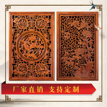 Antique doors and Windows Chinese partition camphor wood solid wood hanging screen Dongyang wood carving Xuan-guan living room background wall decoration hanging