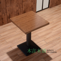 Direct Cafe casual sticker wooden table Milk Tea shop Square table dessert Shop small Round Table Western Restaurant negotiation Table