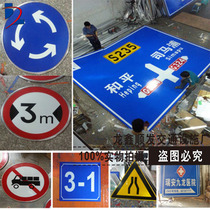 Factory Direct custom reflective logo brand high-speed signage tourism refers to the road signs toll station round brand large signage