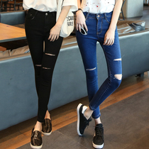 Holes spring and autumn Korean version was thin High waist black stretch tapered pants