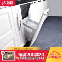 Kitchen cabinets oblique Open with cover trash bins plastic trash bins in the door can be connected to the square cabinet hardware storage