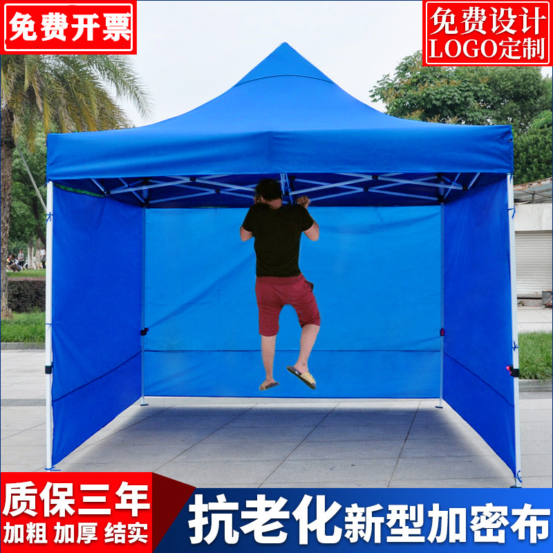 Outdoor four-foot stall with shade advertising tent four large umbrella four-corner rain shed folding retractable awning