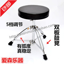 Drum Bench Jazz Drum Seat promotion discount 2018 new product original design hot Selling