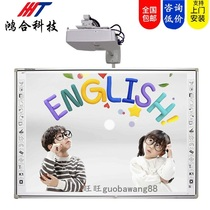 Hong-Hopewell Electronic Whiteboard I585 teaching All-in-one interactive touch screen education Multimedia Interactive Touch tablet
