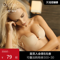 A piece of cotton silicone invisible bra paste for womens wedding dress special small chest gathered large chest thin breast paste strapless underwear