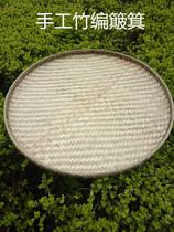 Чистая ручная работа бамбуковые изделия ручной работы бамбук совок бамбуковая доска непористая бамбуковая сетка круглый совок бамбуковые изделия