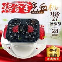 Kang ruixing Qi and blood circulation machine high frequency vibration spiral blood temperature through health instrument foot massage machine foot massage
