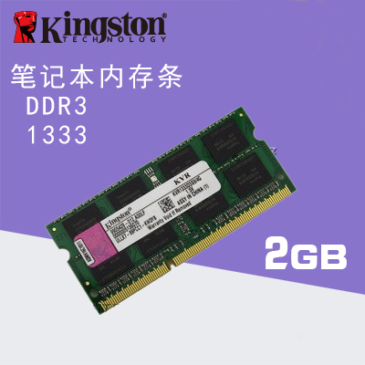 Kingston/Kingston Notebook Memory 2GB DDR3 1333 Standard Voltage