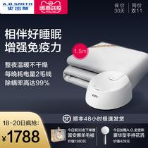 A o Смит термостатический водопроводный матрас циркуляция воды сантехническое одеяло электрическое одеяло безопасность без радиации 1 5 * 2 м 15F