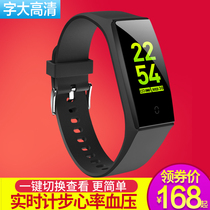Smart bracelet 3D Pedometer Sports walking Bluetooth Watch heart rate alarm blood pressure wrist type elderly calories