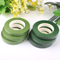 DIY Handmade material flower ring flower rod wrapping tape paper tape green light accessories dark green wide 1cm wrapping flower Art