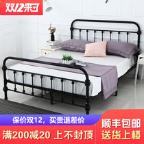 Iron bed double bed 1 5 m iron bed 1 2 M European-style iron bed rental room bed simple and modern