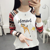 Korean version of the mosaic color printing spring slimming top