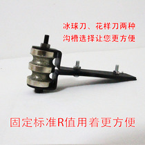 Pattern ice knife special sharpening machine hand-held steel stone wheel dresser ice ball knife sharpener knife