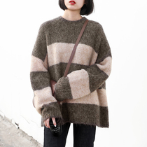 Mohair maison loose-fit slim stripe pull col Mao