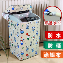 Little Swan TB70-1208WH household automatic washing machine cover 7 kg waterproof sunscreen new sets