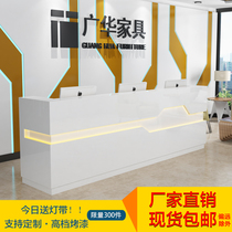 Custom company paint reception desk simple modern white office desk welcome cashier counter bar