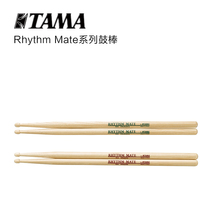 TAMA Rhythm companion Rhythm mate 5A 7A 5B 2B drum Stick Maple Walnut 4 Pairs