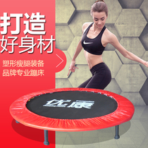 Household Jumping bed trampoline Four folding bounce bed Children Fitness Booster Equipment adult Jumping bed Genuine