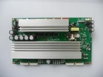 长虹PT50718A屏Y板 50HD Y JUQ7.820.036 V1 PM50H1000