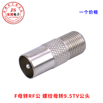 F female to RF male threaded female to 9.5TV male Imperial F female-RF male cable TV connector