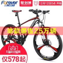Official flagship store permanent mountain bike cycle variable speed mens and womens cross-country race car students 2018