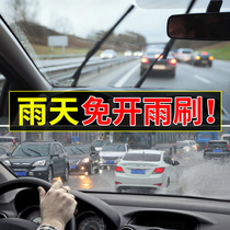 Automobile rearview mirror Rainproof adhesive film coated long-acting windshield cleaning water removal agent reversing mirror anti-aerosol
