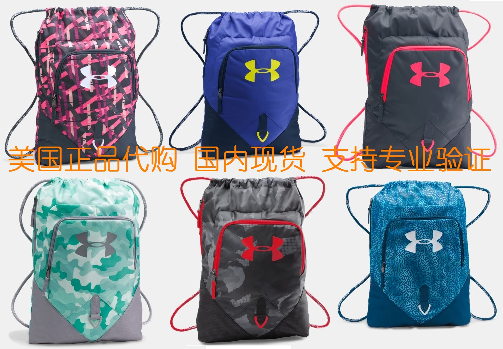 American genuine Andama UA Undeniable neutral shoulder rope-pulling Sports Bag Backpack
