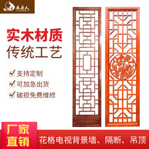 Dongyang wood carving new Chinese antique doors and windows hollow partition TV background wall solid wood flower screen ceiling entrance