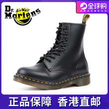 Hong Kong Dr. Martens Martin Boots Women's British Wind 8 Holes 1460 Autumn and Winter Leather High-help Locomotive Shoes for Men and Women