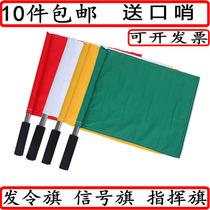 Traffic command flag signal flag hand flag flag flag flag railway signal flag referee flag railway issuing equipment