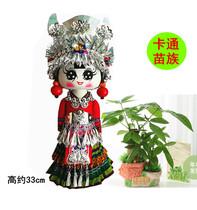 Гуйчжоу народные характеристики ремесла Мяо ручной работы деревянный мультфильм национальной куклы кукольный путешествия подарок давая штук