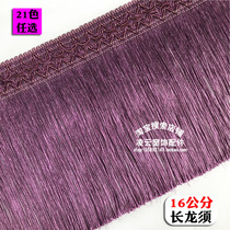16 cm European curtain fringed lace curtain bottom edge decorative straightening dragon whiskers Spike fabric Decorative Accessories