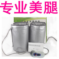 Infrared heating apply electric beauty leg with closed leg arm leg vibration vibration massage beauty leg instrument old cold leg therapy