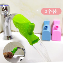 Silicone tap extender connector guide sink splash-proof water drain extender nozzle child baby hand washer