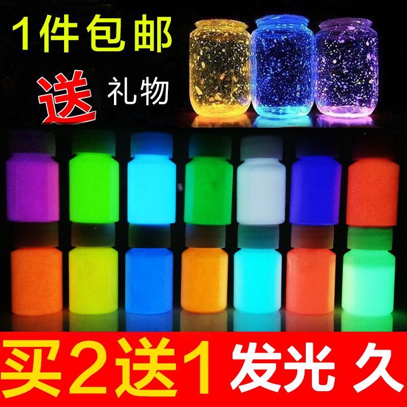 Ultra-bright hand-painted night light paint night light powder fluorescent water-like night light pigment art phosphor night fluorescent paint