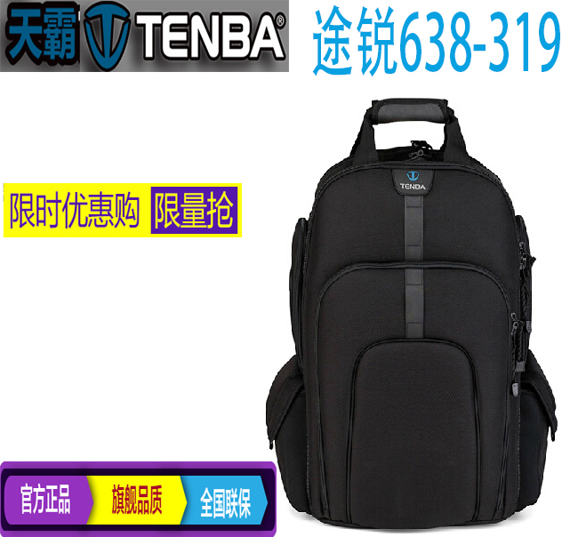 TENBA Top Touareg 638-319 Photo Camera Backpack SLR Camera Bag Sony Camera Bag