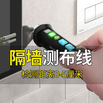 Induction test pen 2018 test home high-precision line detection multi-functional 2019 new electrician dedicated