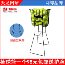 Tianlong Upgrade Tennis basket with wheel auto pick Ball Basket Basket Pickup Ball 72 only installed wrist protector