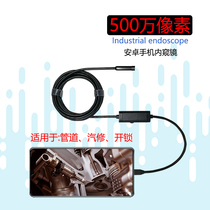 5 million car engine carbon endoscope Waterproof HD camera pipeline auto repair industry Andrews mobile phone
