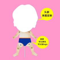 Xue Telescopic Doll Telescopic Doll Cable Doll Pull Line doll Shake the same paragraph to map custom peripheral