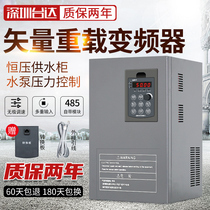 The 380V55KW 75 90 110 132 160 185 200 220 250KW