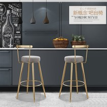 Nordic wrought iron bar stools bar chairs modern luxury home backrest front stool leisure bar stool