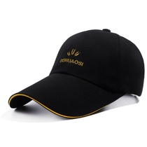 Hat men autumn and winter outdoor shade long eaves duck tongue hat casual tide outdoor sports fishing cap middle-life baseball cap